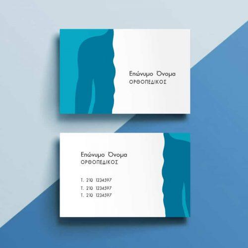 BusinessCard-Orthopedikos-Larte
