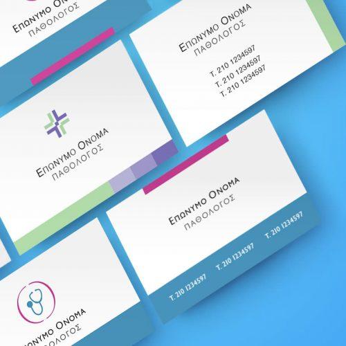BusinessCard-Pathologist-Larte