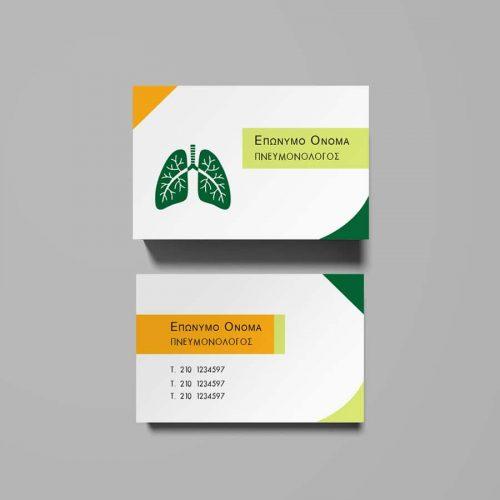 Iatrikes-Kartes-Pneumonologos-Larte